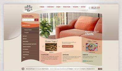 Eba Tekstil Website With Admin Panel - Web Tasarımı