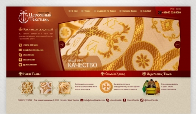 Church Textile Website With Admin Panel - Web Tasarımı