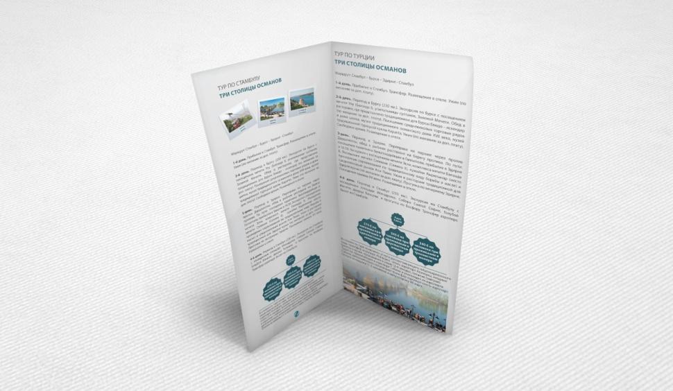 Zem Expert Broşür Tasarımı - Grafik Tasarım