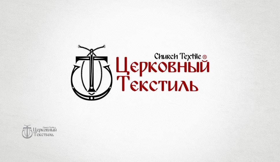 Church Textile Logo tasarımı - Grafik Tasarım