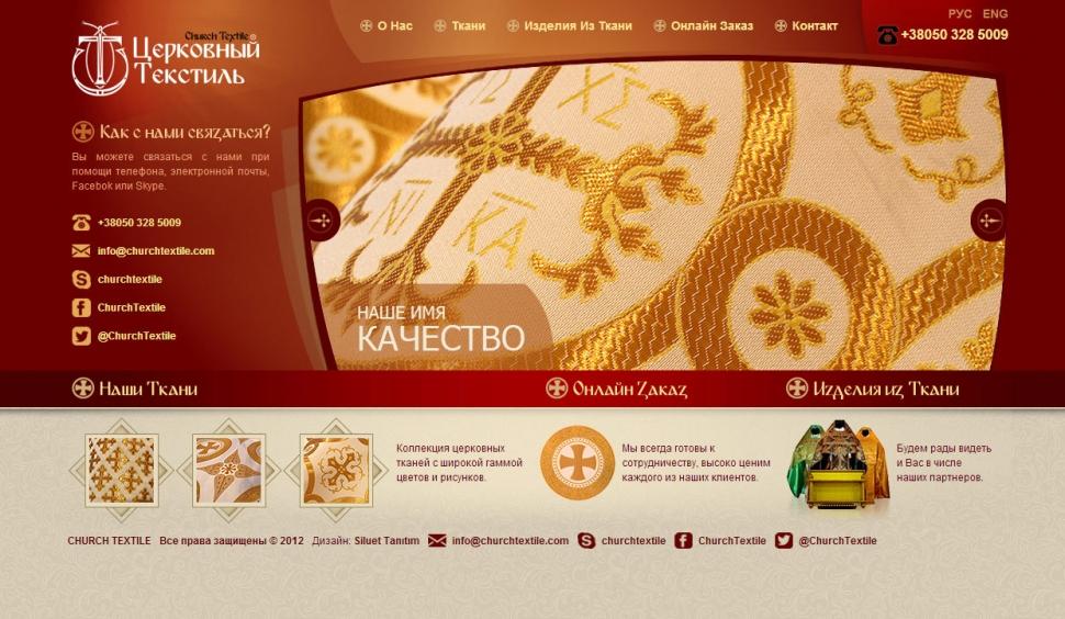 Church Textile Kontrol Panelli Web Sitesi - Web Tasarımı